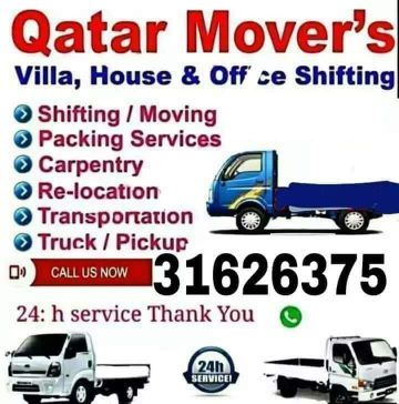 shifting moving and fixing remove
