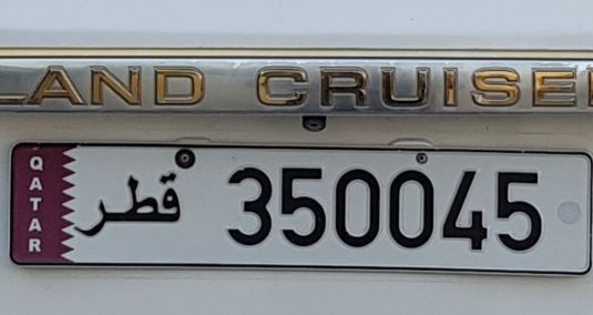 Special Number Plate. 350045