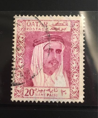 rare post stamp of Qatar