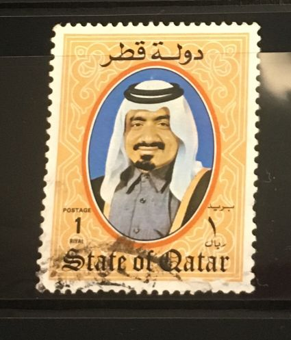 Old and rare post stamp Qatar