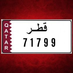 5 Digit Private Number