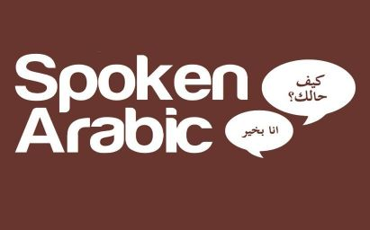 SPOKEN ARABIC TEACHER