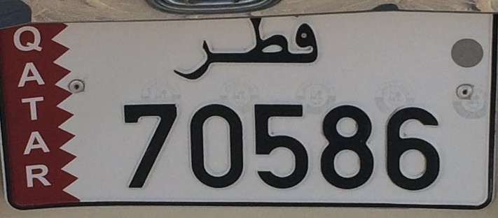 5 digit private car number plate