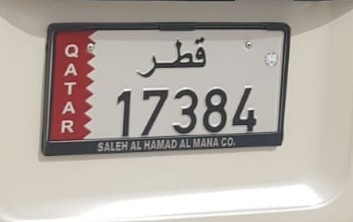5 Digit , Plate Number for sale