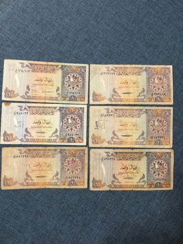 One Riyal Qatar