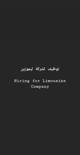 Hiring for Limousine Company