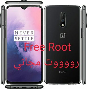 Oneplus 7 New 256 GB