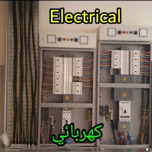 ELECTRICAL & MAINTENENCE SERVICE