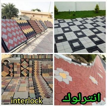 INTERLOCK & MAINTENENCE SERVICE