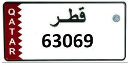 63069 Special plate number