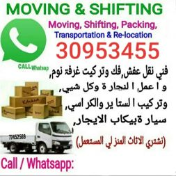 We do also shifting and moving s