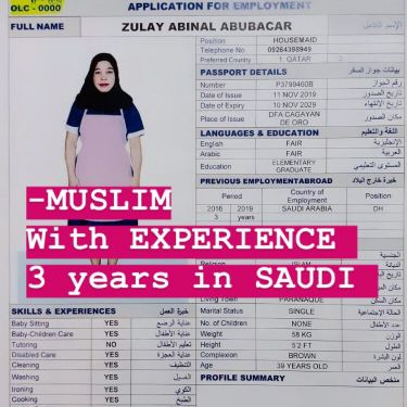 Filipina Housemaid MUSLIM