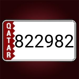 six digit number plate