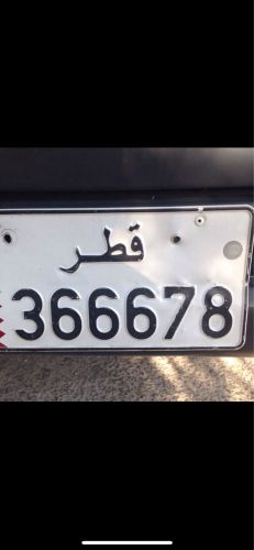 Six digits number for sale