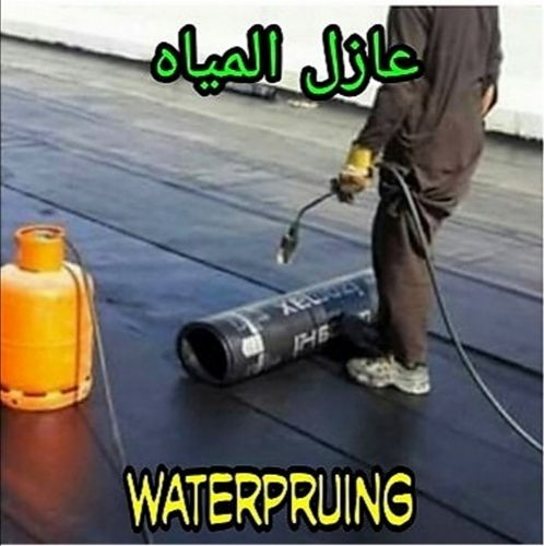 WATERPROOFING & MAINTENANCE SERV