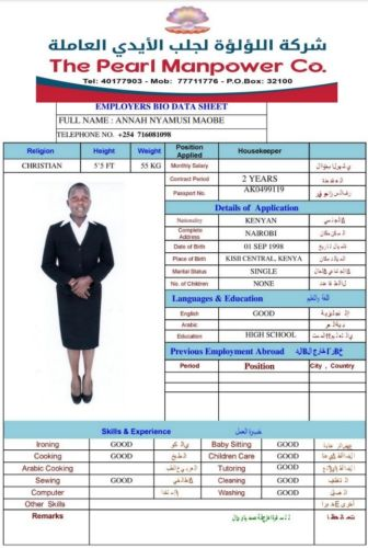 kenya housemaid application