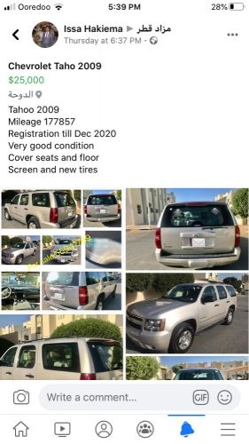 Tahoe for urgent sale