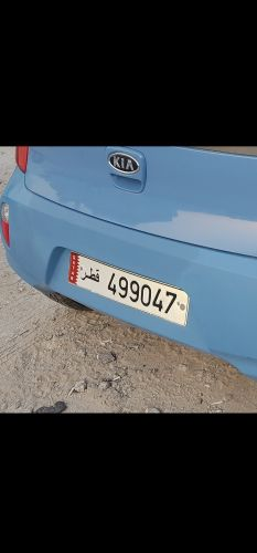 Plate Number not Special  Moror