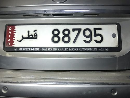"""88795"" number plate"