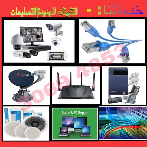 WiFi, Networking,Security camera