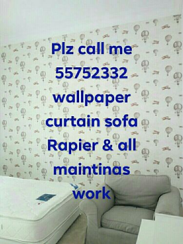 work all paper