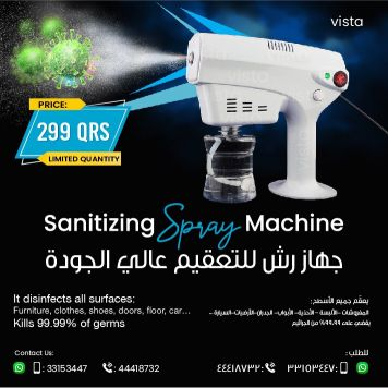 Sanitizer Spray Machine