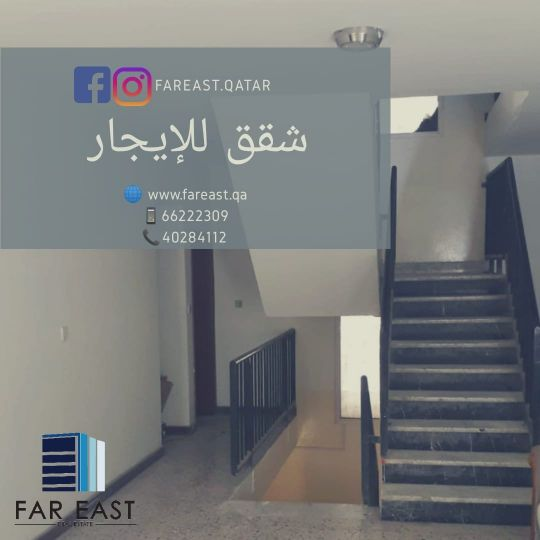 Residential Apartments for Rent