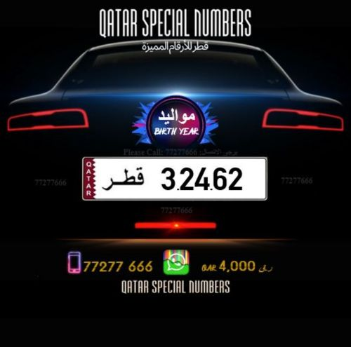 Birth Year Special Registered