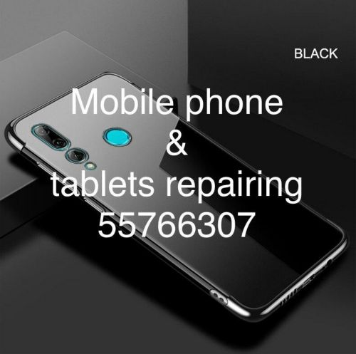 mobile phone service available