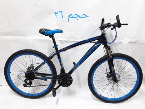 Bicycle New 26 size