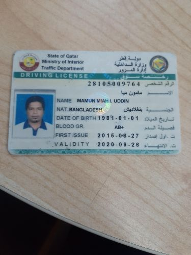 I have qatar licence,now I need