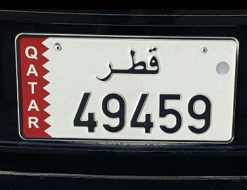sale or exchange with any car