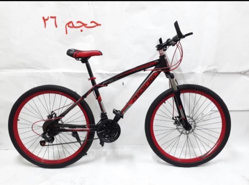 Brand New 26 size bicycle