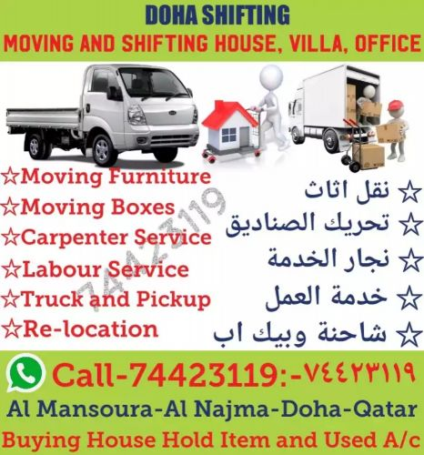 shifting moving working service