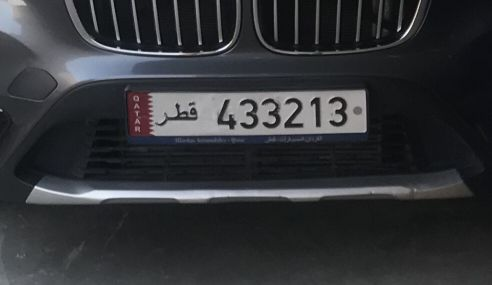 Special car number 6 digits
