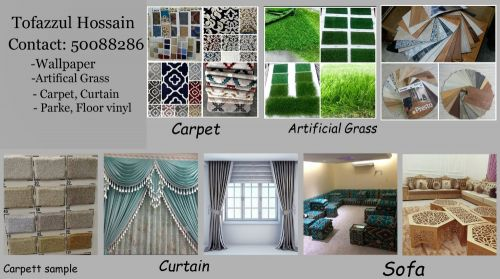 Carpet Curtain Wallpaper Sofa  M