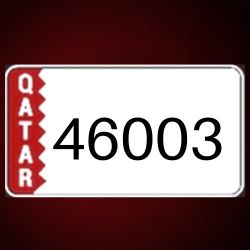 Car Plate Number