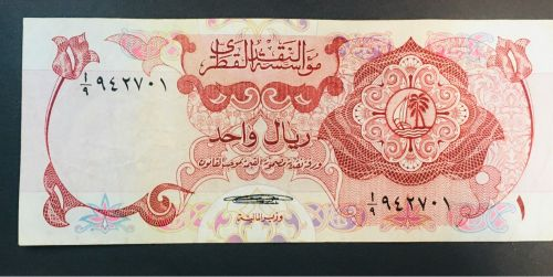 Qatar one Riyal