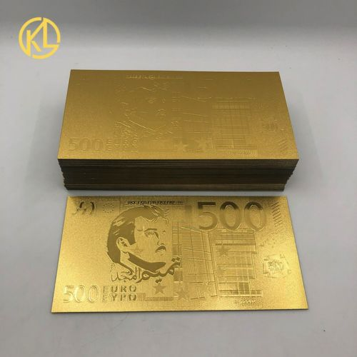 500 euro gold & Bank note 500qr
