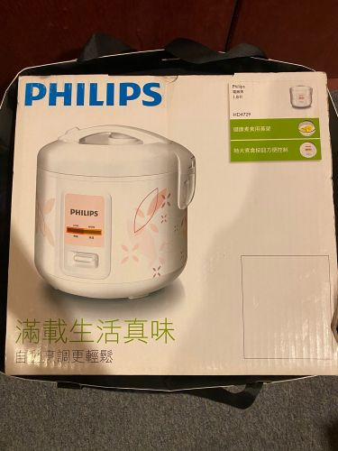 New rice cooker philips