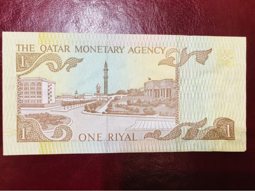 Qatar Rare Mosque Riyal year 1980