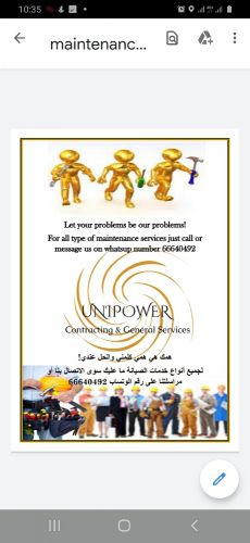 Let your problems be our problem