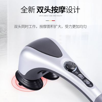 Double-headed massage stick electric thu