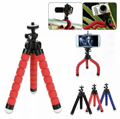 Tripods - Red