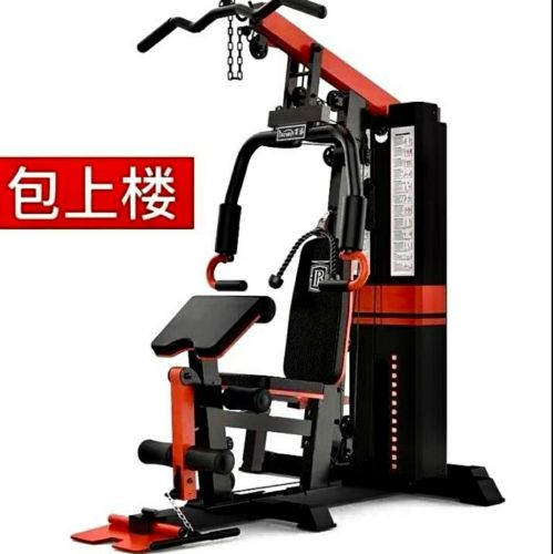 Multifunction Gym Machine