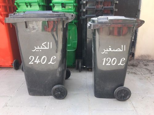 Litter containers ♲