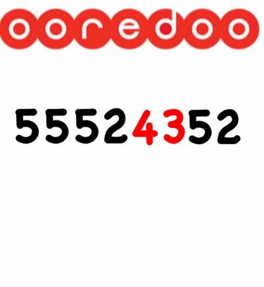 New ooredoo number