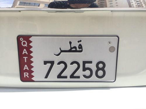 special number plate for sale