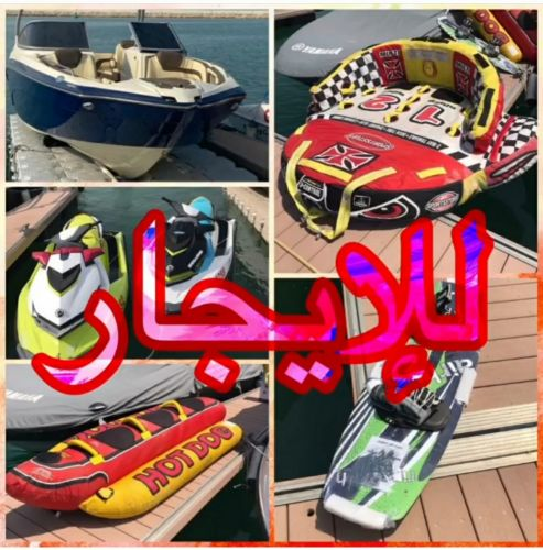 Jet Boat For Rent