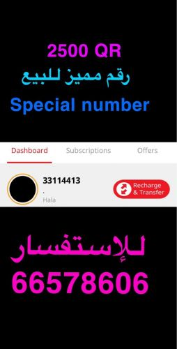 special number for sale(33114413)